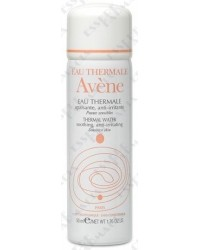 Avene Acqua Termale 50 ml